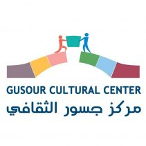 Gusour Cultural Centre