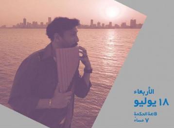 Amr Samir at El Sawy Culturewheel