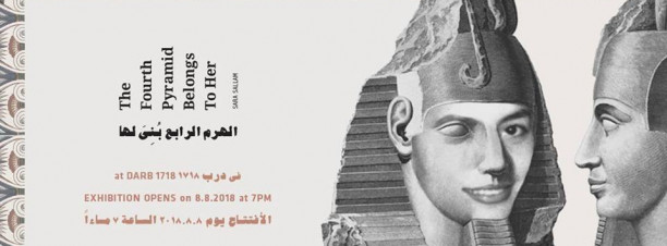 'The Fourth Pyramid Belongs to Her' Exhibition at Darb 1718