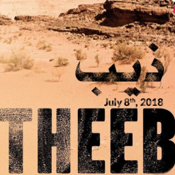 'Theeb' Screening at Darb 1718