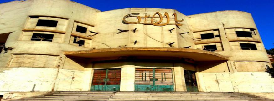 """ترميم سينما """"بالاس"""" التراثية بمصر الجديدة… زمن الفن الجميل راجع تاني"""
