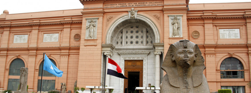 Egypt's National Museums to Witness an Increase in Ticket Prices