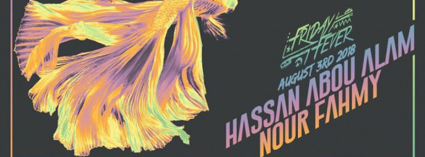 Hassan Abou Alam / Nour Fahmy @ Cairo Jazz Club