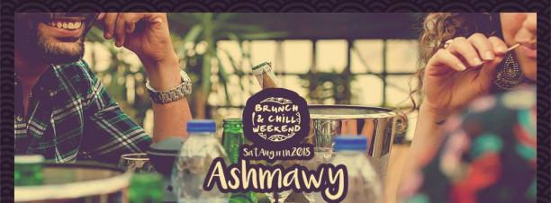 Saturday Brunch n Chill ft. Ashmawy @ Cairo Jazz Club 610