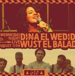 Dina El Wedidi + Wust El Balad @ Cairo Jazz Club 610