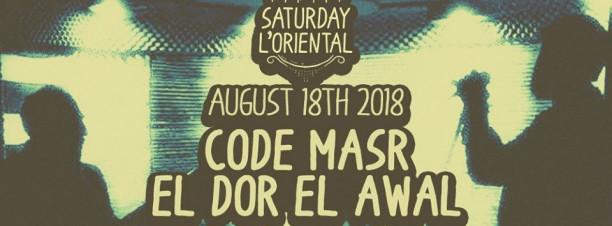 Code Masr / El Dor El Awal @ Cairo Jazz Club