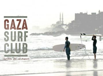 عرض Gaza Surf Club في درب 1718