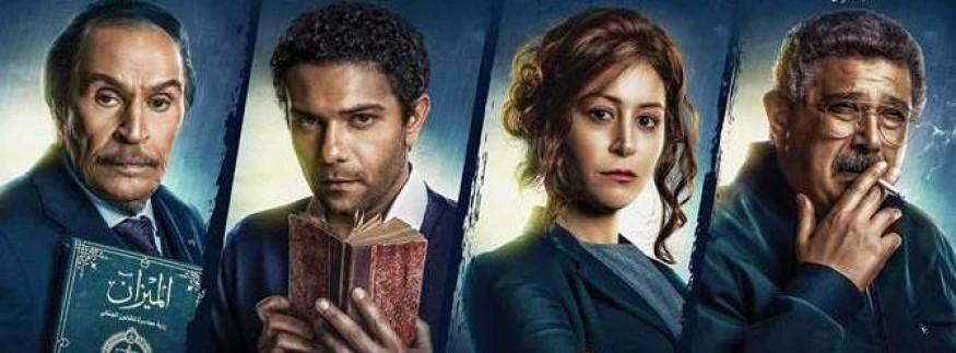 """5 أسباب هيحمسوك لمشاهدة فيلم """"تراب الماس"""" في سينمات القاهرة"""