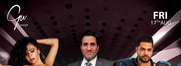Ahmed Shiba @ Gu Lounge