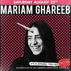 Mariam Ghareeb @ The Tap West
