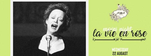 'La Vie En Rose' Screening at Cadre 68