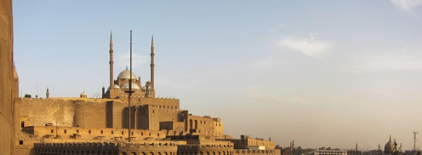 Citadel Music Festival: Al Areesh Folk Dance Troupe and Medhat Saleh at Saladin Citadel