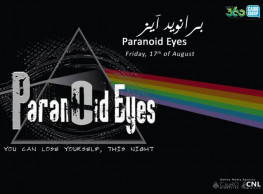 MazzikaXElSat7: Paranoid Eyes at Darb 1718
