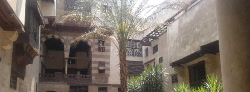 بالصور… كل اللي محتاج تعرفه عن بيت زينب خاتون