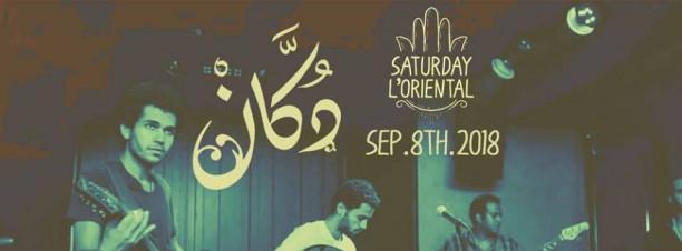 Dokkan @ Cairo Jazz Club