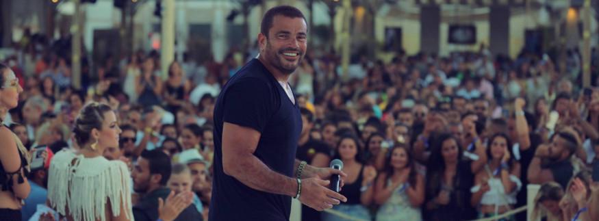"""كل اللي عايز تعرفه عن مسابقة عمرو دياب """"فرحنا بالهضبة"""""""