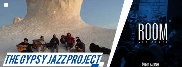 مشروع الچيبسي چاز في رووم