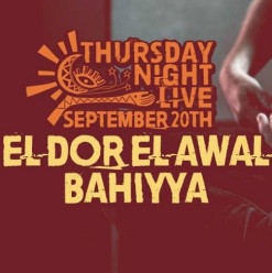 El Dor El Awal / Bahiyya @ Cairo Jazz Club