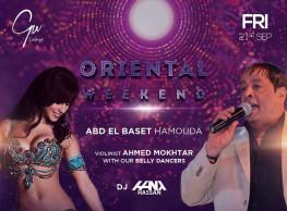 Abd El Baset Hamouda @ Gu Lounge