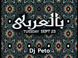 Bel3araby ft. DJ Peto @ LIV Lounge