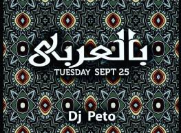Bel3araby ft. DJ Peto @ LIV Lounge