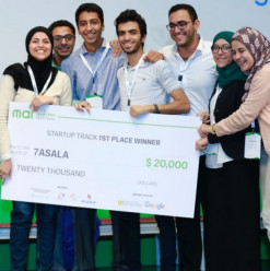 New Egyptian Application Wins International Competitions