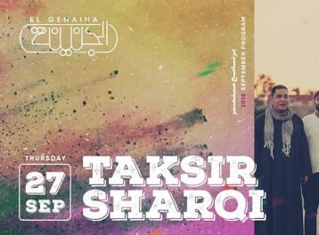 Taksir Sharqi at El Genaina Theatre