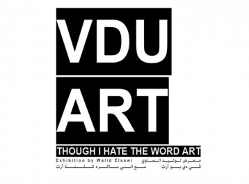 'VDU Art - Though I Hate the Word Art' Exhibition at Medrar