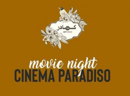 'Cinema Paradiso' Screening at Cadre 68