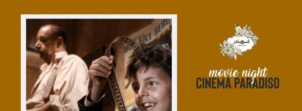 'Cinema Paradiso' Screening at Cadre 68