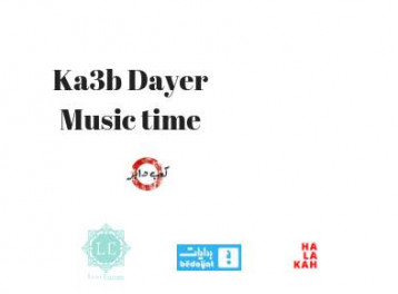 Ka3b Dayer at Bedayat