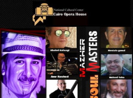 Mazhar and Soul Masters at Cairo Opera House