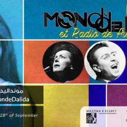 MazzikaXElSat7: Mondedalida et Radio de France at Darb 1718
