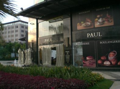 بول - Paul