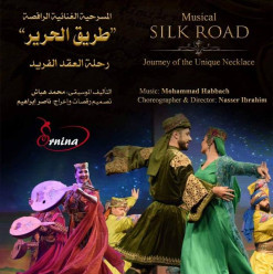 'Silk Road' Performance at Cairo Opera House