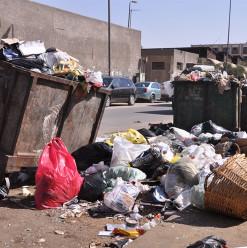 دوّر - Dawar... أبلكيشن جديد للإبلاغ عن القمامة في شوارع القاهرة