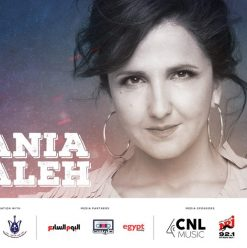 تانيا صالح على مسرح الجنينة