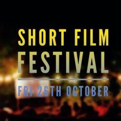 مهرجان الأفلام القصيرة في ييلو أمبريلا