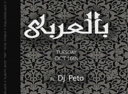 Bel3araby Oriental Night ft. DJ Peto @ LIV Lounge