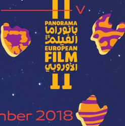 Cream of the Crop of European Films on Show in Latest Film Festival in Cairo This November