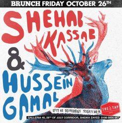 Brunch ft. Shehab Kassan & Hussein Gamal @ The Tap West