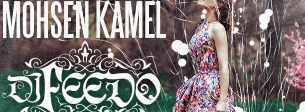 DJ Mohsen Kamel + DJ Feedo @ The Tap West