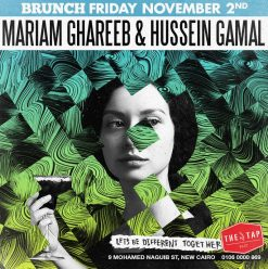 Brunch ft. Mariam Ghareeb + Hussein Gamal @ The Tap East