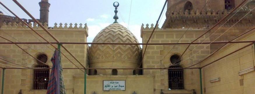 """مسجد وضريح سيدي عمر بن الفارض… كايرو 360 في حضرة """"سلطان العاشقين"""""""