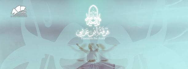 Ibn Arabi Troupe at El Sawy Culturewheel