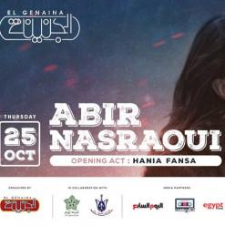 Abir Nasraoui at El Genaina Theatre