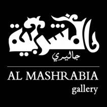 Al Mashrabia Gallery