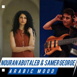 Nouran Aboutaleb and Samer George at ROOM Art Space