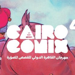 CairoComix Festival at Mahmoud Mukhtar Museum