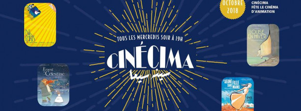 Short Animated Films Screening at The French Institute in Cairo